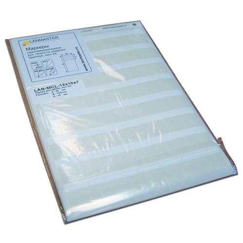 Маркер самоламинирующийся, л.А4, 25х20, диам.10мм, 40 шт/л. LAN-MCL-25x20x10