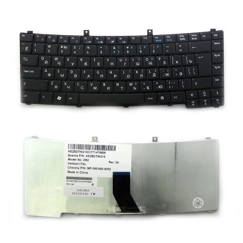 Клавиатура для ноутбука Acer TravelMate 2300, 2310, 2410, 4000, 8000 Series. Г-образный Enter. Черная, без рамки. PN: 90.4C507.00R