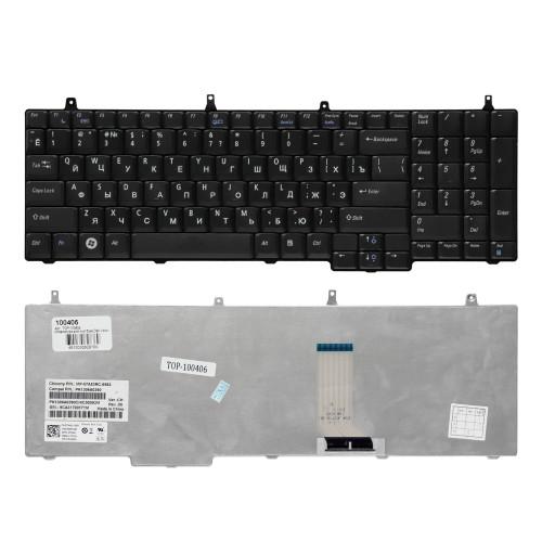 Клавиатура для ноутбука Dell Vostro 1710, 1720 Series. Плоский Enter. Черная, без рамки. PN: V081702AS, 0T351J.