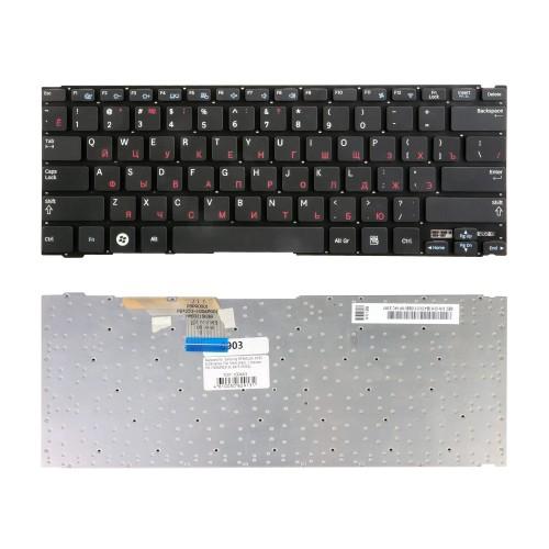 Клавиатура для ноутбука Samsung NP350U2A, NP350U2B Series. Плоский Enter. Черная, без рамки. PN: HMB3119GSB.