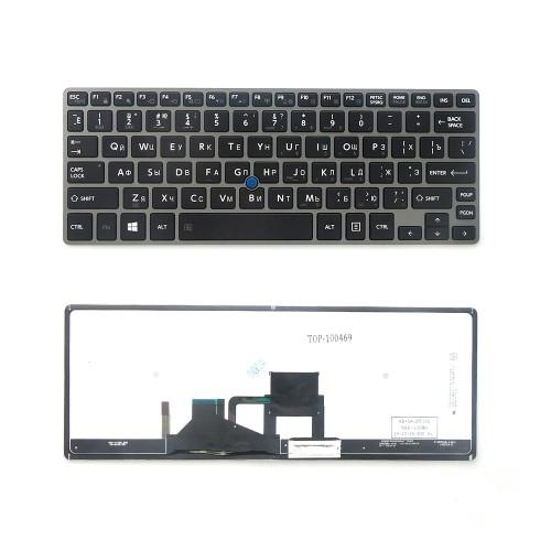 Клавиатура для ноутбука Toshiba Portege Z30 Series. Плоский Enter. Черная, с серой рамкой. С подсветкой. PN: Z9.NAJBN.00R.
