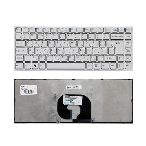 Клавиатура для ноутбука Sony Vaio VPC-Y Series. Г-образный Enter. Белая, с белой рамкой. PN: NSK-S8M0R, 9J.N0U82.M0R.