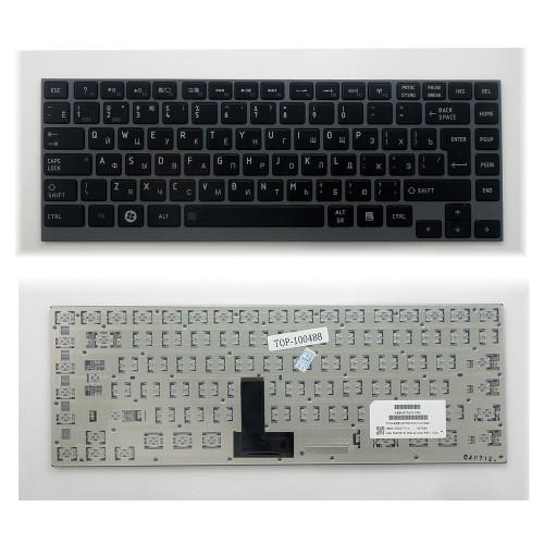 Клавиатура для ноутбука Toshiba Portege Z830, Z835, M800, N860 Series. Г-образный Enter. Черная, с серебристой рамкой. PN: NSK-TX3GC 0R, 9Z.N8UGC.30R.