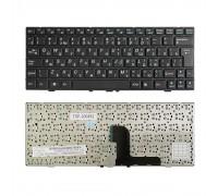 Клавиатура для ноутбука DNS 0127618, 0129680, 0138569 Series. Г-образный Enter. Черная, с черной рамкой. PN: MP-08J63SU-528B.