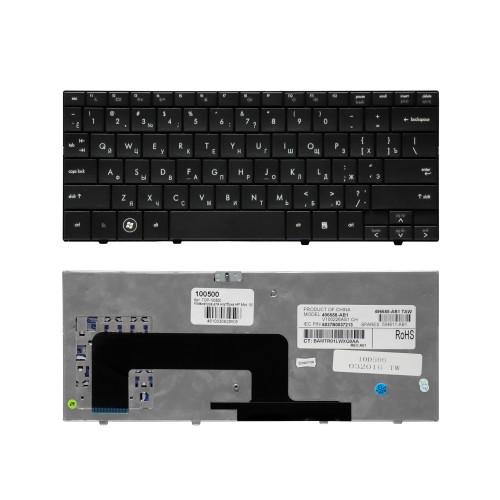 Клавиатура для ноутбука HP Mini 1000, 700, 1100 Series. Плоский Enter. Черная, без рамки. PN: 496688-001.