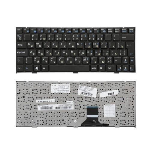 Клавиатура для ноутбука DNS 0121598, 0121595, 0121905, 0123869 Series. Г-образный Enter. Черная, с черной рамкой. PN: MP-08J66SU-430.