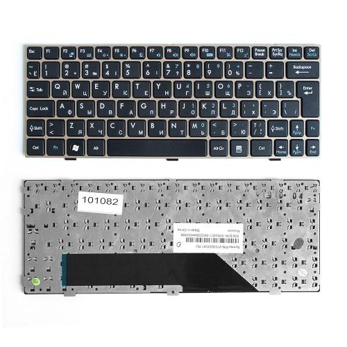 Клавиатура для ноутбука MSI U160, L1350, U135 Series. Г-образный Enter. Черная, с золотистой рамкой. PN: MS-N014, V103622CK1.