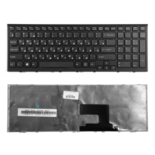 Клавиатура для ноутбука Sony VPC-EE, VPCEE2E1R, VPCEE3E1R, VPCEE4M1R, VPCEE4E1R. Плоский Enter. Черная, с рамкой. PN: V116646B.