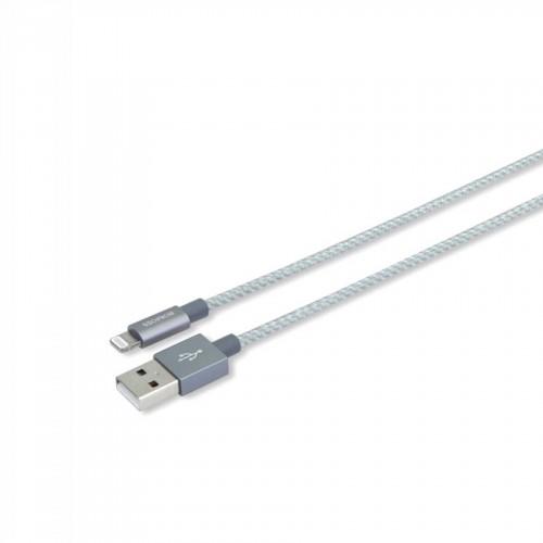 Кабель Lightning MFi для поключения к USB Apple iPhone X, iPhone 8 Plus, iPhone 7 Plus, iPhone 6 Plus, iPad. Замена MD818ZM/A, MD819ZM/A. Серебристый.