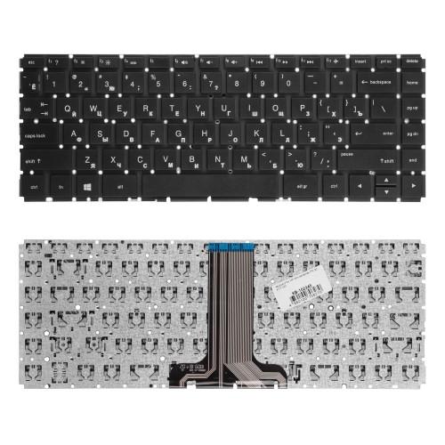 Клавиатура для ноутбука HP 14m-ba Series. Плоский Enter. Черная, без рамки. PN: 924117-001.