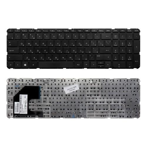 Клавиатура для ноутбука HP Pavilion Envy 15-B, 15T-B, 15-B000 Series. Плоский Enter. Черная, без рамки. PN: AEU36700010.