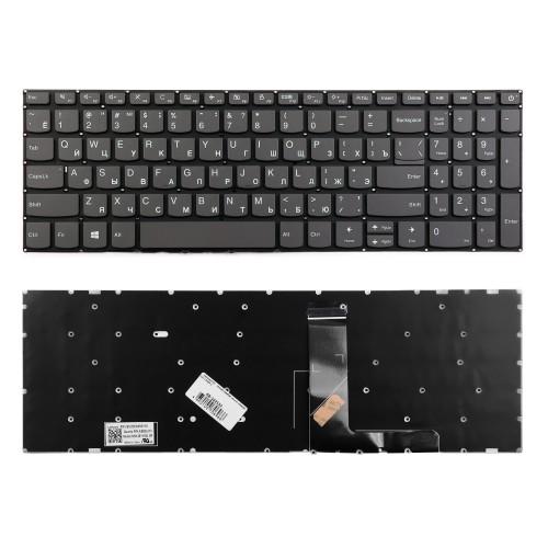 Клавиатура для ноутбука Lenovo IdeaPad 320-15AST, 320-15ABR Series. Плоский Enter. Серая, без рамки. PN: 9Z.NDRDSN.101.