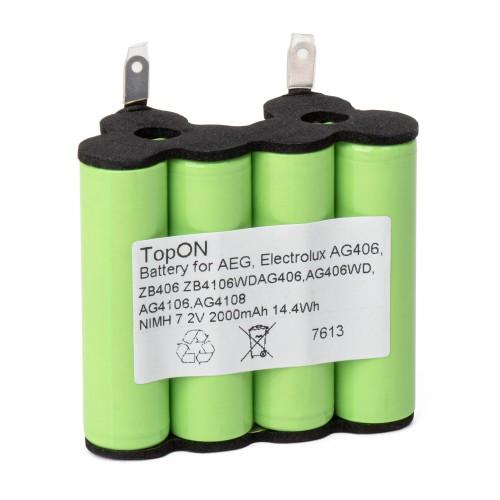 Аккумулятор для робота-пылесоса AEG, Electrolux AG406, ZB406 7.2V 2.0Ah (Li-ion) PN: CS-AGX406VX