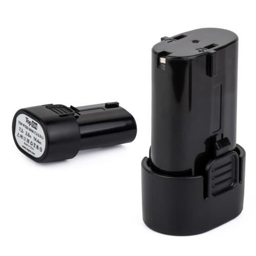 Аккумулятор для Makita BL7010. 7.2V 2.0Ah (Li-Ion) PN: 194355-4.