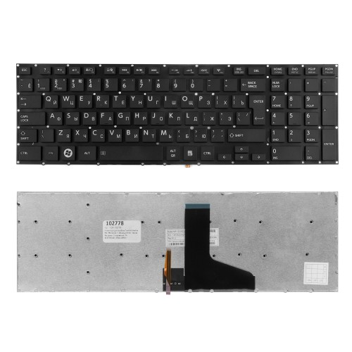 Клавиатура для ноутбука Toshiba Satellite P50, P55 Series. Г-образный Enter. Черная, без рамки. С подсветкой. PN: 9Z.N7TSV.021, 0KN0-C35RU11.