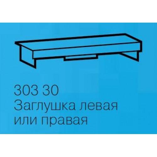 Заглушка торцевая для кабель-канала DLP 50х160, белая, Legrand
