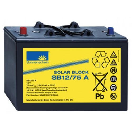 Аккумуляторная батарея SB12/75 A