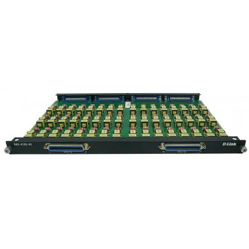 Модуль сплиттерный, 48 портов