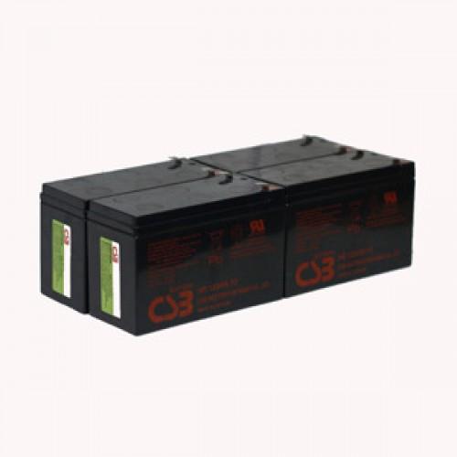 Батарея RBC25 для ИБП APC SU1400RMXLI3U (неоригинал)