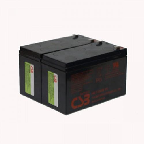 Батарея RBC48 для ИБП APC SUA750I (неоригинал)