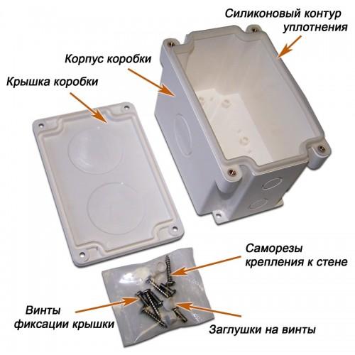 Коробка настенная индустриальная на 2 порта, влагозащищенная, LANMASTER LAN-MB-2OK-WP