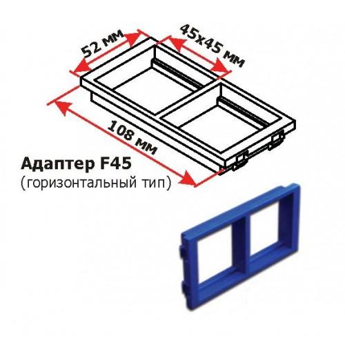 Адаптерная рамка двойная горизонтальная, для напольных башенок, синяя LAN-WA-P2H-BL