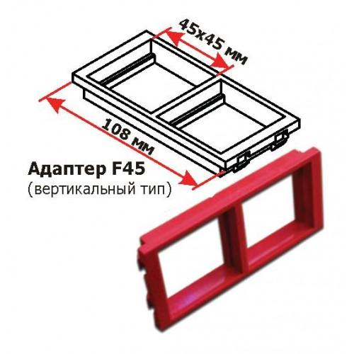 Адаптерная рамка двойная вертикальная, для настенных блоков, красная LAN-WA-P2V-RD